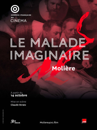 LE MALADE IMAGINAIRE (COMÉDIE-FRANÇAISE)